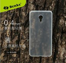 BENKS for Meizu MX6 MX 6 Case Magic Lollipop Super Slim Matte Cases for MX 6 Mobile Phone Cover with retail package