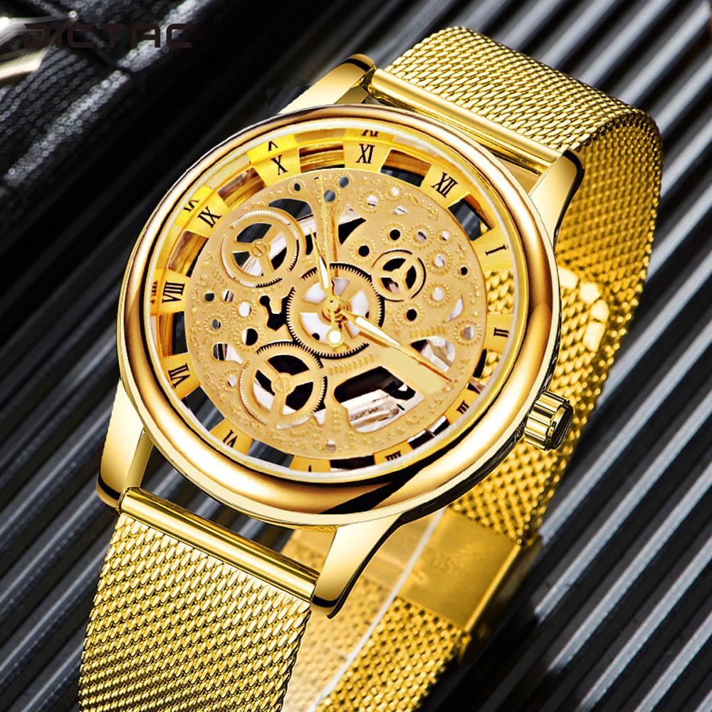 Часы продать золотые стоимость часы pierre lannier
