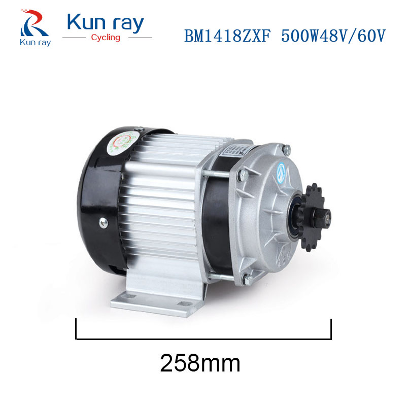 500w dc 48v 60v brushless motor electric bicycle gear for Geared brushless dc motor