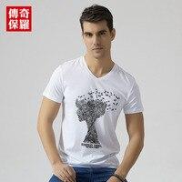 Casual Plain White T Shirts For Men Slim Fit Tees Online Trendy Men S T Shirts