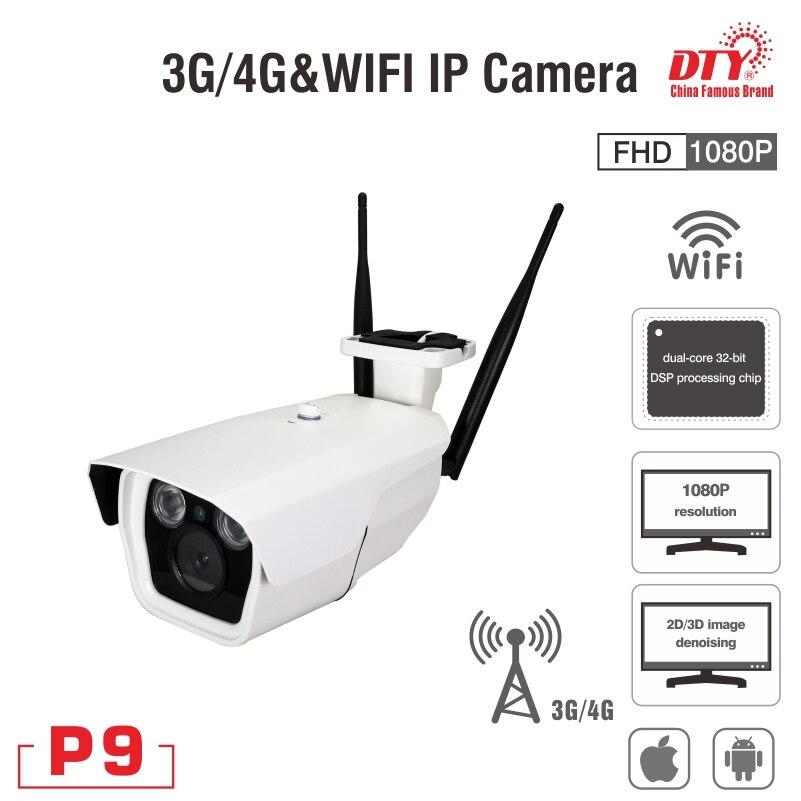 Беспроводная камера видеонаблюдения CARePET full hd 1080P bullet CMOS