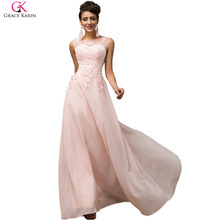 Grace Karin Formal Evening Gown