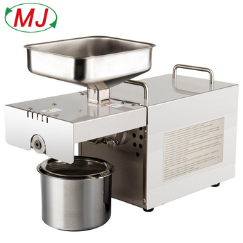 Factory direct oil press machine,oil presser Home ,stainless steel seed oil extractor,Mini Cold hot oil press machine T501 sg30 1 edible peanut oil press machine high oil extraction rate labor saving stainless steel oil presser for household