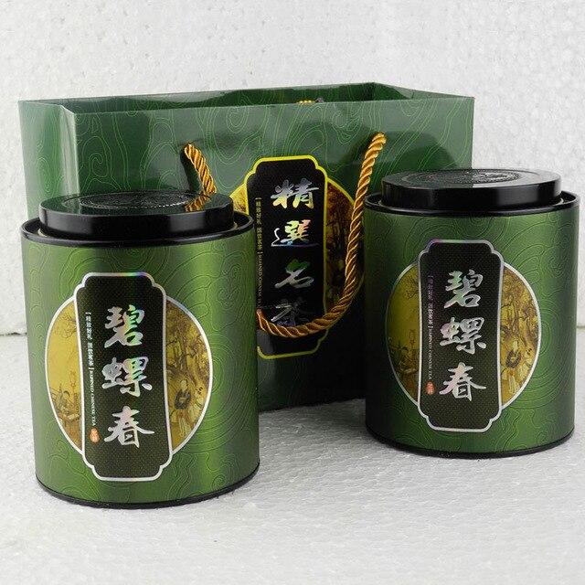 2013 tea green tea premium fresh pilochun 500g gift box set