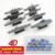 Modelo de navio de guerra de montagem de plástico Kits oito Stype diferentes 1:1000 escala 15 cm Puzzle militar brinquedos para crianças frete grátis