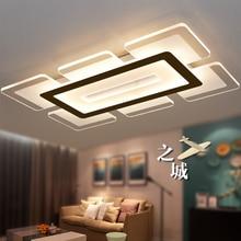 Sky City ультратонкий Акриловые Современные светодиодные потолочные светильники для гостиной гостиная спальня Кабинет Главная Декабря Светодиодные Потолочные Лампы Бесплатно доставка