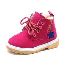 Child Snow Boots Shoes Boys Girls Leather Boots Children Kids Baby Toddlers Shoes For Boys Girls Sneakers Shoe(China)