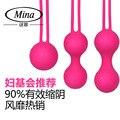 MizzZee женщина Влагалище Плотнее Осуществлять восстановление влагалища вагинальные сокращения гантели снижение Ям мяч взрослые секс-игрушки для женщин
