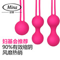 MizzZee woman Vagina Tighter Exercise recovery vagina contractions vaginal dumbbell reduction Yam ball adult sex toys for women