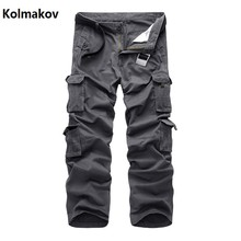 KOLMAKOV 2017 new mannequin pants males's Multiple pockets casual pattern trousers , males's top of the range jeans males cargo pants