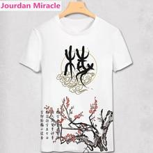 Фотография Chinese Plum T Shirt New Casual Fashion Men Short Sleeve T-Shirt Painting Print Unisex China Shirt popular Unique Design Top Tee