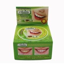 Rasyan свежее дыхание травяные паста яркий чистый зубная г белый и