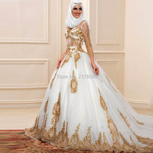 Middle East Ball Gown Wedding Dress with HiJab Wedding Dresses vestido de noiva with Gold Appliques