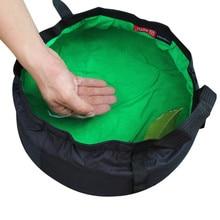 8.5L Portable Camping Basin