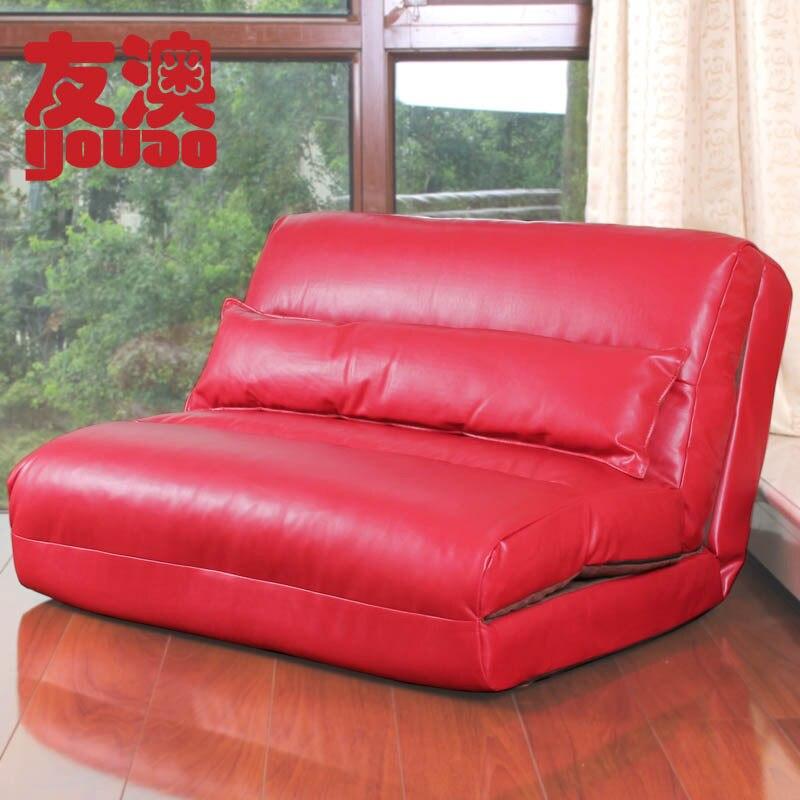 Japan Tatami Floor Sofa Bed Colorful In China B84 Buy