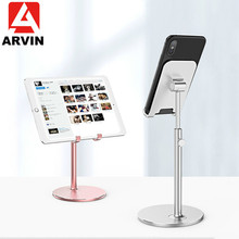 ARVIN Aluminum Alloy Tablet Holder For iPhone X iPad Air Sansung Mobile Phone Adjustable Tablet Desktop Mount For iPad Pro Stand