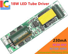 Freeshipping 9W 14W 18W LED Tube Driver DC 36-85V 230mA Power Supply 180V-260V 0.6M 0.9M 1.2M T5 T8 T10 CE Lighting Transformer