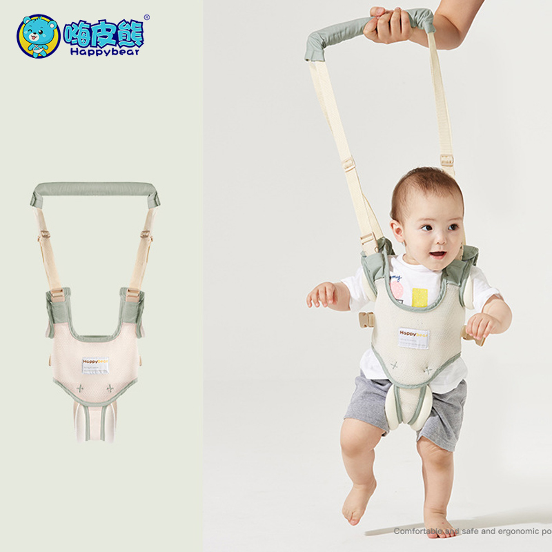 2f0544fdc8b5d High Quality infant Safe Walking Learning Assistant Belt Kids Toddler  Adjustable Safety Removeable 2 in 1