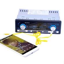 I DIN Vehicle Mp3 Player Multifunction Bluetooth BT MP3 USB SD FM цена