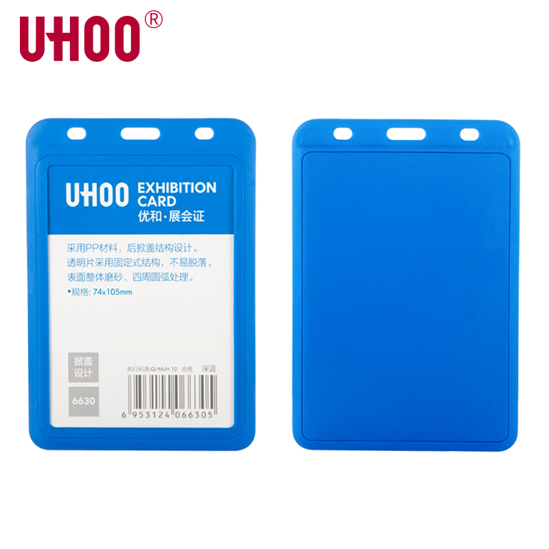 UHOO Vertical 6630 Work ID Card Holder Large Size Exhibition ...
