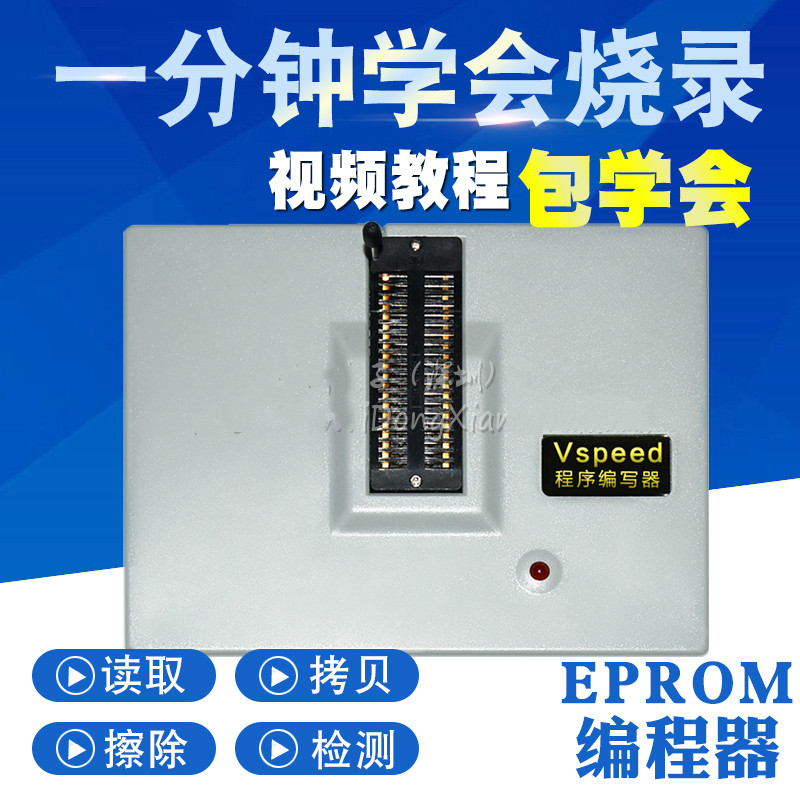 Maintenance Chip Recorder BIOS General USB Programmer Burner Computer Motherboard BIOS EERPOMMaintenance Chip Recorder BIOS General USB Programmer Burner Computer Motherboard BIOS EERPOM