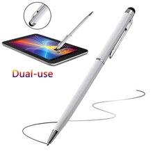3 шт двойного назначения Чувствительная ручка для рисования, планшета, сенсорная ручка для Iphone, samsung, Xiaomi, huawei, lenovo, Ipod, стилус для мобильного телефона