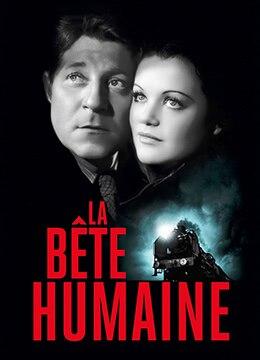 《衣冠禽兽》1938年法国剧情,犯罪电影在线观看
