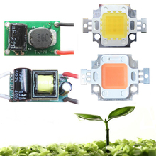10W White Full Spectrum 380~780nm / Full Spectrum 400-840nm LED Diodes + AC 110-220V Or DC 12-24V LED Driver For Plant Grow