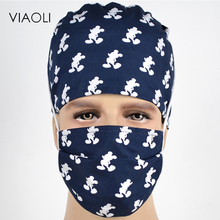 Viaoli New Lab Hospital unisex medical Surgical Cap 100% cotton Printed Medical Scrub Operation Caps adjustable one size Mickey