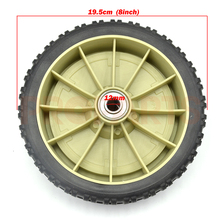 Universal 8 Front Drive Wheels Tire For GVX160 Lawn Mower and Most Lawn Mowers