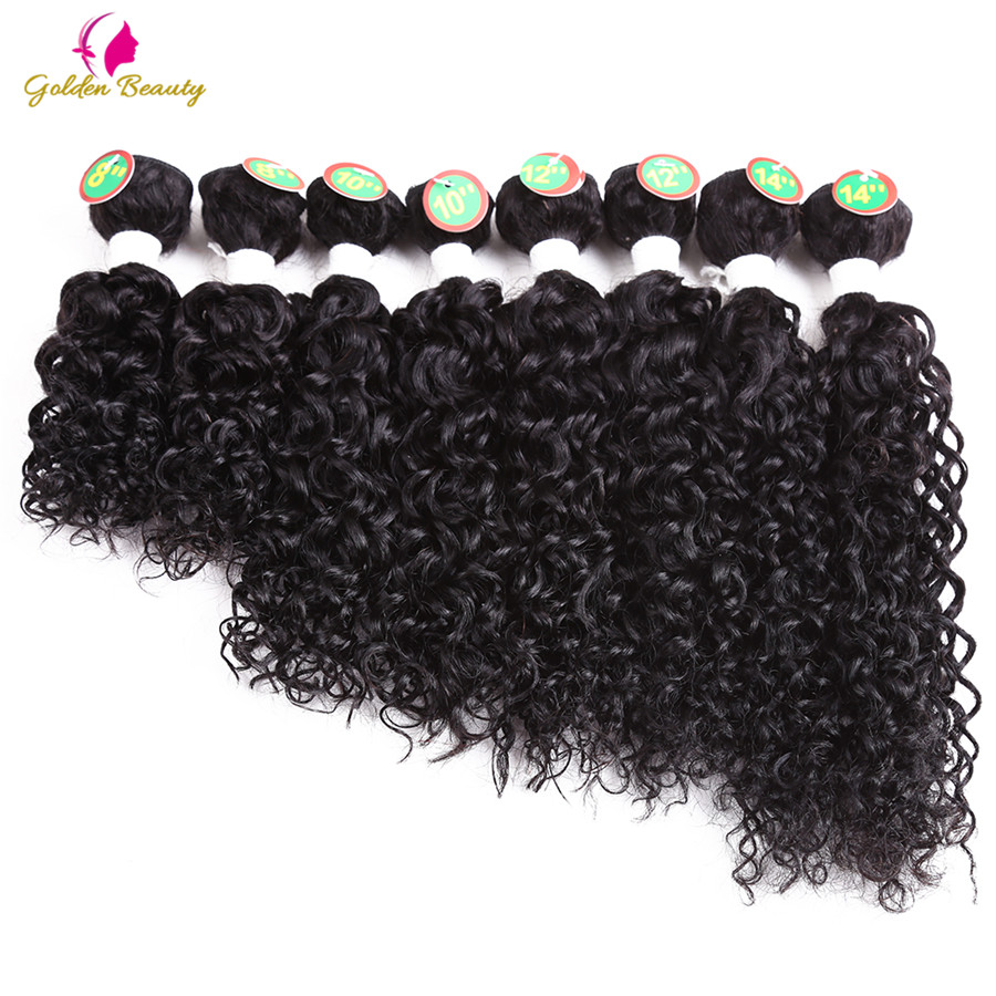 Golden Beauty 8pcs/pack 8 14inch Curly Sew in Weave Synthetic Hair Wefts Full Head Sew in Weave Hair Extensions