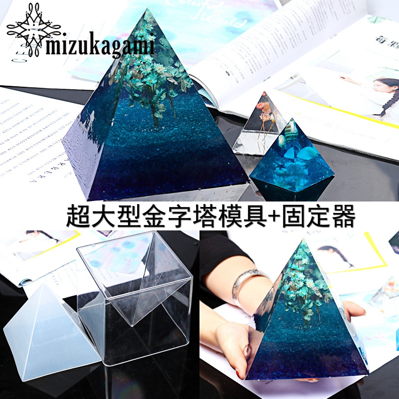 1PCS UV Resin Silicone Mold Triangular Big Pyramid Resin Molds For DIY Jewelry Making Finding Molds Accessories