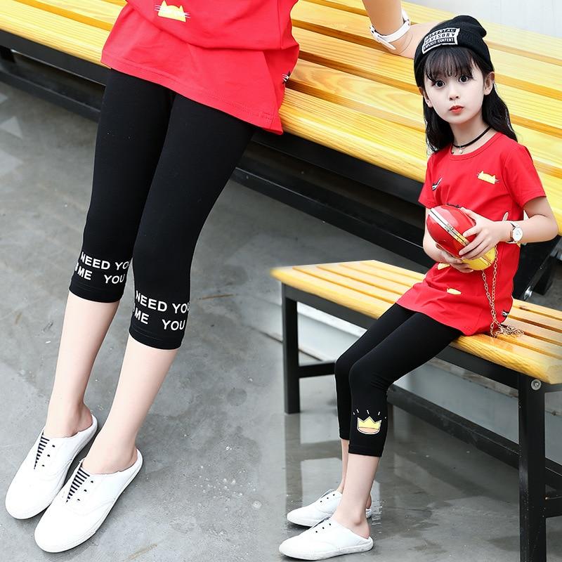 pensieri su selezione straordinaria super economico 9 Color Summer Girls Leggings Hole Cotton Pants For Girls Sport ...