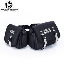 ROCK Байкерская мотоциклетная водонепроницаемая сумка, сумки для танков, набор Knight Rider, многофункциональные портативные сумки, багажная универсальная седельная сумка