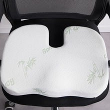 2 In 1 Bamboo Fiber Memory Foam Seat Cushion Back Cushion Slow Rebound Waist Support Set for Home Office Health Care Chair Pad