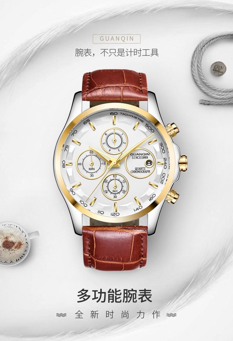 GUANQIN GS19112 watches men luxury brand quartz watch multi-functional men's watch trend sports luminous waterproof calendar 40