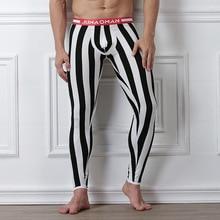 Sexy Men's Fashion Soft Tights Leggings Pants Cotton Underwear Pants Bodybuilding Long Johns Men Trousers High Quality
