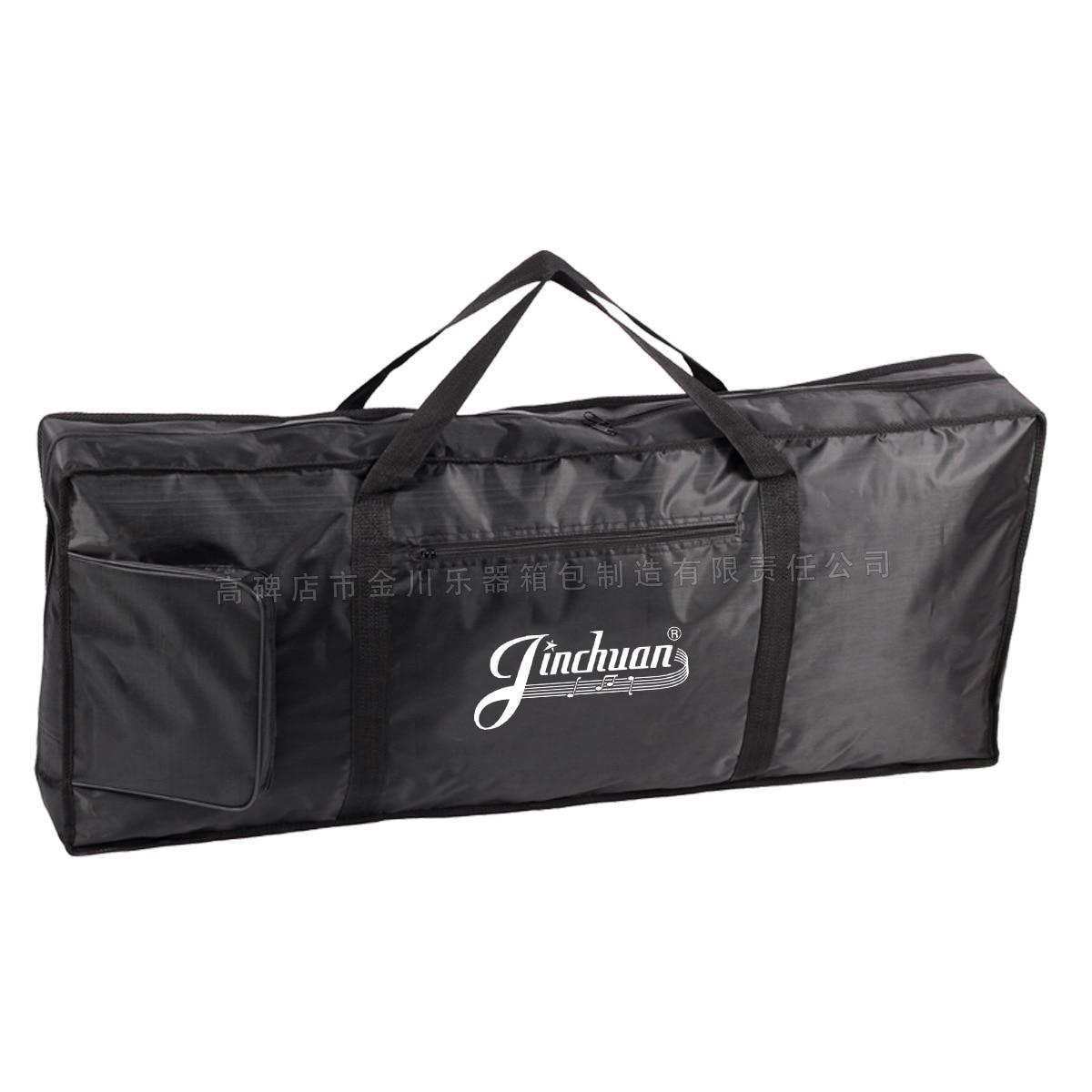 61 key general universal keyboard bag package electronic piano bag waterproof electronic organ bag Instrument Bags