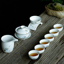 PINNY 9 Set Hand Painted Plum Blossom Kung Fu Tea Traditional Chinese White Porcelain Service Jingdezhen Drinkware