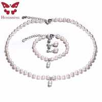 HENGSHENG AAAA Natural Freshwater Pearl Jewelry Set Fashion/Elegant Necklace Bracelet Earrings For Women for party/wedding/gift