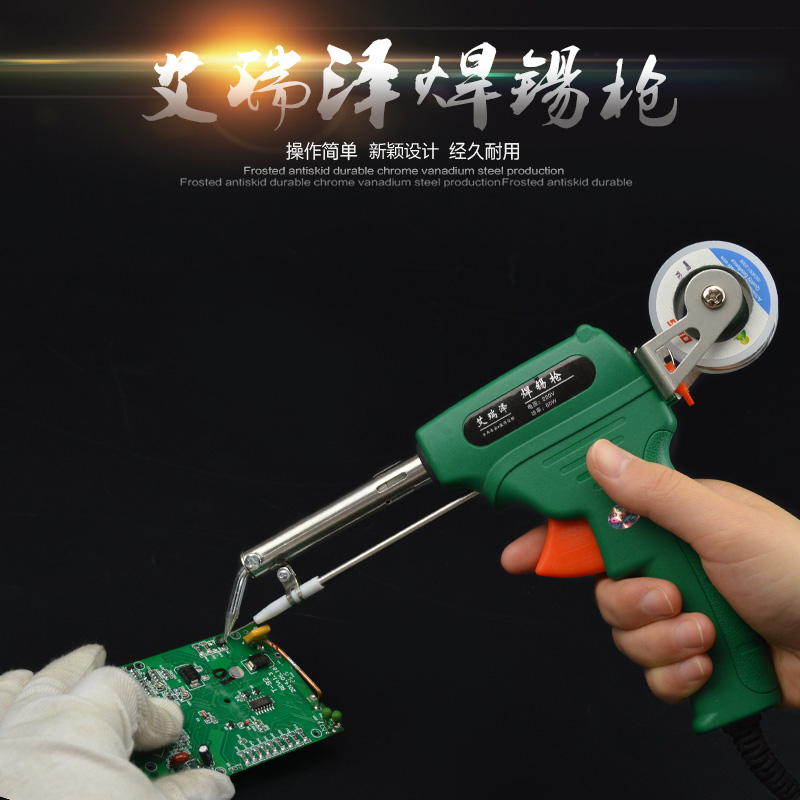 Manual soldering gun Automatic Electric soldering iron Automatically 60W welding machine automatic tin feeding machine constant temperature soldering iron teclast multi function foot soldering machine f3100a