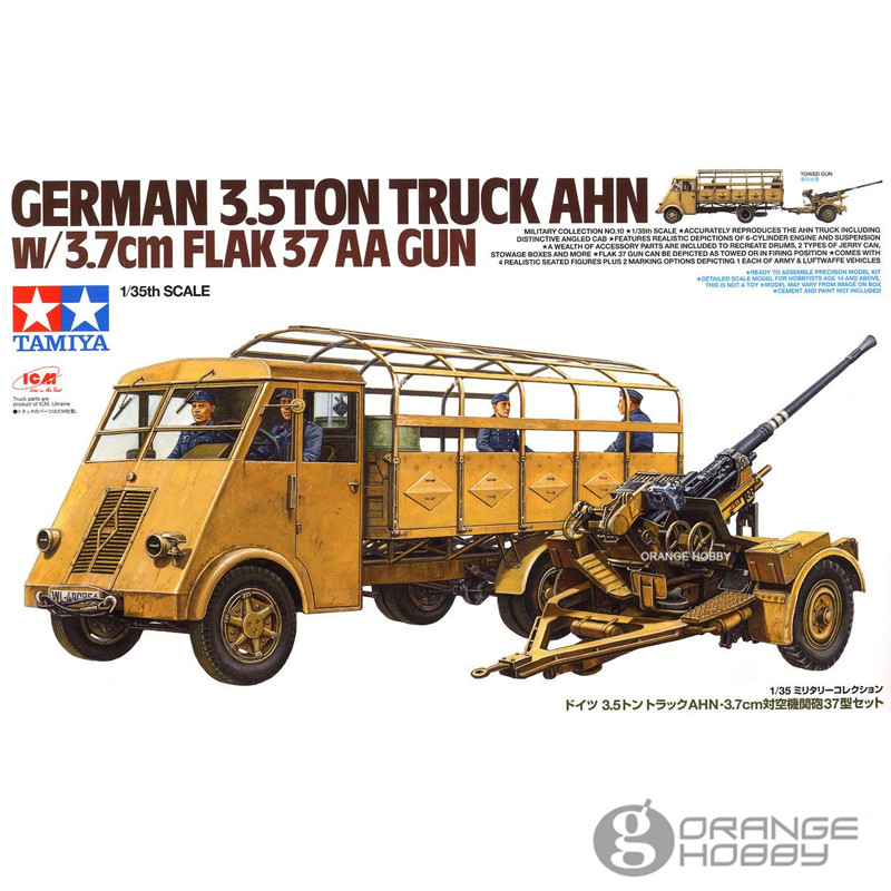 OHS Tamiya 32410 1/35 German 3.5ton Truck AHN w/3.7cm Flak 37 AA-Gun Military Assembly AFV Model Building Kits oh fit 77235