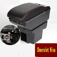 For Chevrolet Niva Armrest Box Niva 1 Universal Car Central Armrest Storage Box cup holder ashtray modification accessories