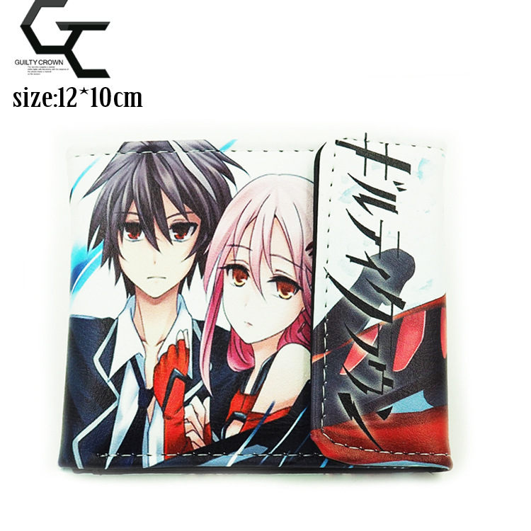 anime guilty crown capitulo 1.html
