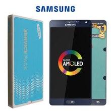 """سوبر أموليد 5.5 """"LCD لسامسونج غالاكسي A700 LCD تعمل باللمس محول الأرقام لسامسونج A7 2015 عرض A700H A700F A700S A700K"""
