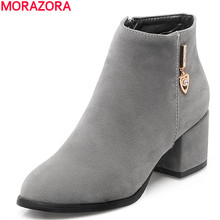 MORAZORA 2017 new fashion ankle boots thick heels plus size 34-44 nubuck leather autumn women boots female slimple lady shoes
