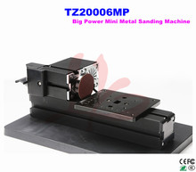 Powerful All Metal Sanding Machine TZ20006MP Big Power Metal sand machine/mini DIY sander/electric sanding lathe