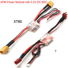 High Quality APM 2.5 2.6 2.8 Pixhawk Power Module 30V 90A With 5.3V DC BEC Available with T or XT60 For RC Helicopter Part(China)
