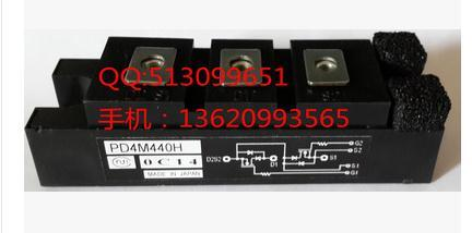 Free shipping! In stock 100%New and original  PD4M440H