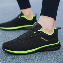 Men Casual Shoes Lightweight Comfortable